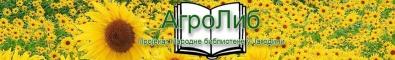 AgroLib Za Uspešnu Poljoprivredu u Srbiji